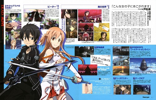 Tetsuya Kawakami, A-1 Pictures, Sword Art Online, Asuna Yuuki, Kazuto Kirigaya