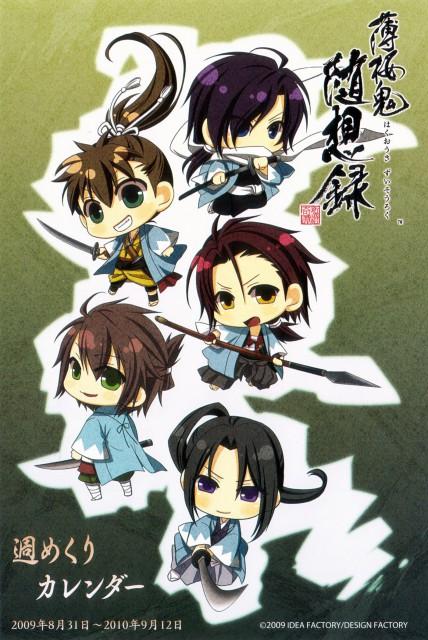 Yone Kazuki, Idea Factory, Hakuouki Shinsengumi Kitan, Sanosuke Harada (Peacemaker Kurogane), Hajime Saitou (Hakuouki)