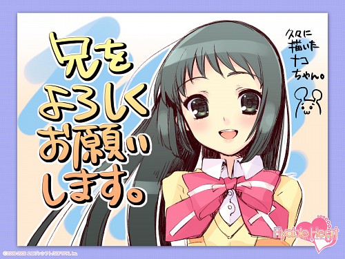 Noizi Ito, UNiSONSHIFT, Flyable Heart, Mayuri Shirasagi