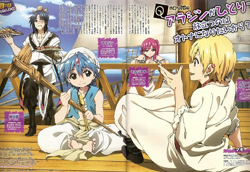 Shinobu Ohtaka, A-1 Pictures, MAGI: The Labyrinth of Magic, Aladdin (MAGI), Hakuryuu Ren