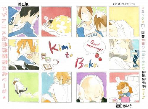 Kiichi Hotta, Kimi to Boku, Kaname Tsukahara, Yuuta Asaba, Masaki Sato