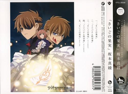 CLAMP, Production I.G, Tsubasa Reservoir Chronicle, Sakura Kinomoto, Syaoran Li