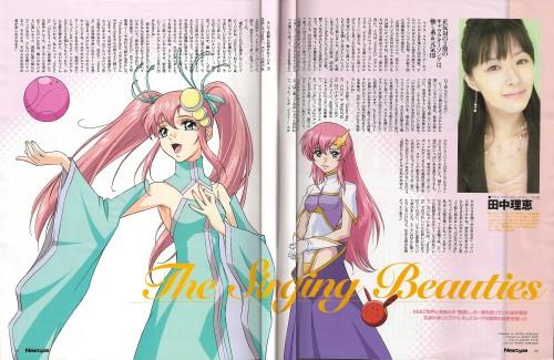 Sunrise (Studio), Mobile Suit Gundam SEED Destiny, Meer Campbell, Haro, Lacus Clyne