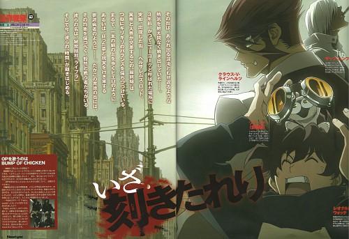 Yasuhiro Nightow, Takashi Tomioka, Kekkai Sensen, Klaus V. Reinhertz, Sonic (Kekkai Sensen)