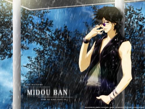 Rando Ayamine, Atsuko Nakajima, Studio DEEN, Get Backers, Ban Mido Wallpaper