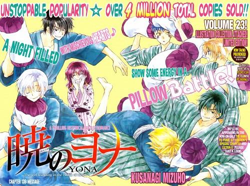 Mizuho Kusanagi, Studio Pierrot, Akatsuki no Yona, Yona, Jae-ha