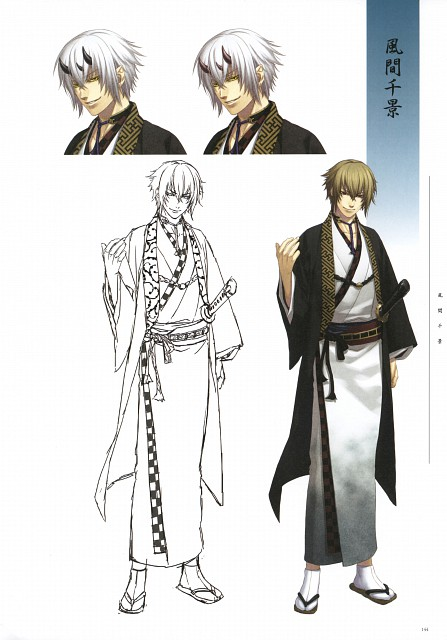 Yone Kazuki, Idea Factory, Hakuouki Shinsengumi Kitan, Chikage Kazama, Character Sheet