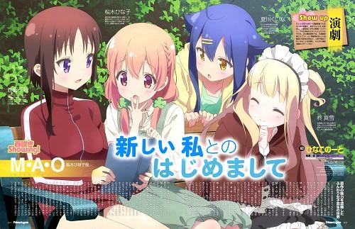 Mitsuki Yano, Passione, Hinako Note, Mayuki Hiiragi, Chiaki Hagino