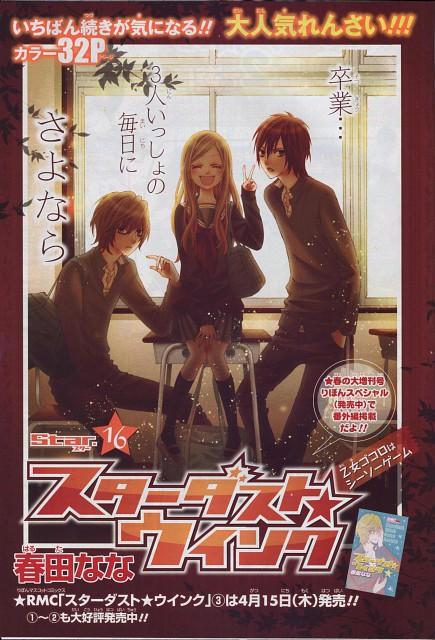 Nana Haruta, Stardust Wink, Hinata Tokura, Sou Nagase, Anna Koshiro
