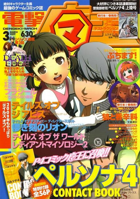 Shuuji Sogabe, Anime International Company, Atlus, Shin Megami Tensei: Persona 4, Yu Narukami