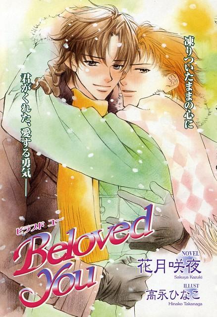 Beloved You