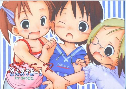 Barasui, Ichigo Mashimaro, Miu Matsuoka, Matsuri Sakuragi, Comic Market 68