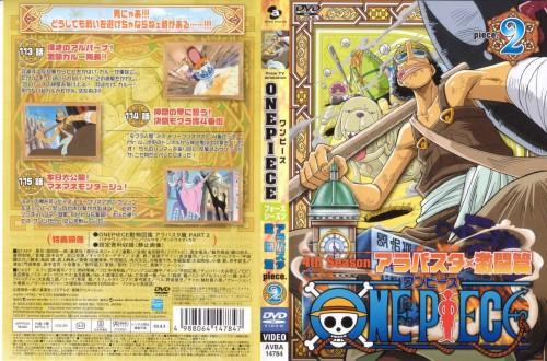 Eiichiro Oda, One Piece, Bentham, Mr. 4, Usopp