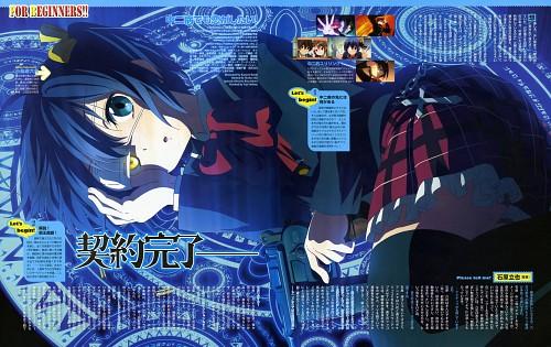 Kazumi Ikeda, Kyoto Animation, Chuunibyou demo Koi ga Shitai!, Rikka Takanashi, Magazine Page