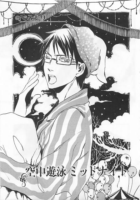 Yana Toboso, Kuroshitsuji, Nijishitsuji Rainbow Butler 2 - Comic Anthology, William T. Spears