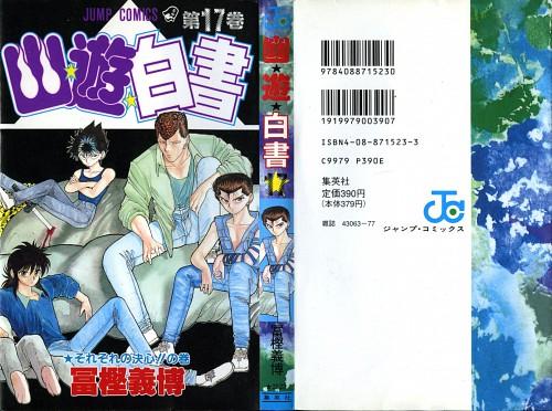 Yoshihiro Togashi, Yuu Yuu Hakusho, Hiei, Yusuke Urameshi, Kazuma Kuwabara