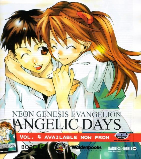 Fumino Hayashi, Neon Genesis Evangelion, Shinji Ikari, Asuka Langley Soryu, Newtype Magazine