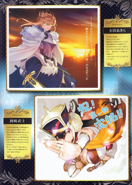 Aniplex, Fate/Grand Order, Lancer Alter, Saber, Xuanzang