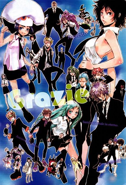 Shimoku Kio, Akira Amano, Artland, Katekyo Hitman Reborn!, Nozaru