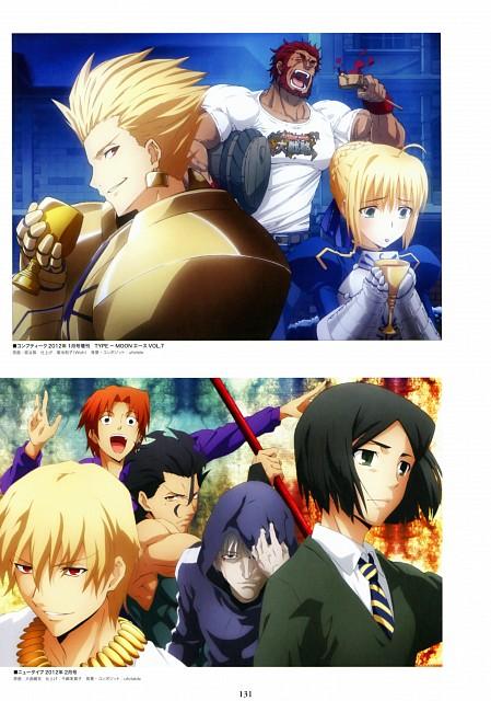 TYPE-MOON, Fate/Zero, Fate/Zero Animation Visual Guide II, Waver Velvet, Gilgamesh (Fate/stay night)