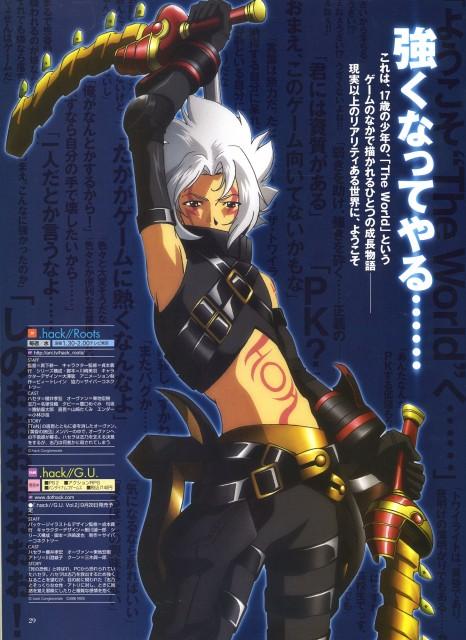Yoshiyuki Sadamoto, .hack//G.U., Haseo