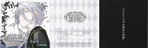 35 (Mangaka), Seventh Heaven, Akira (Seventh Heaven), Album Cover