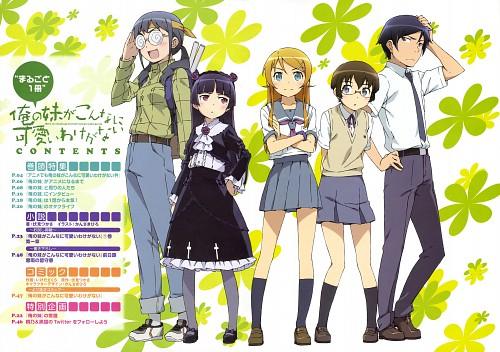 Sakura Ikeda, Ore no Imouto ga Konna ni Kawaii Wake ga Nai, Kyousuke Kousaka, Saori Makishima, Kirino Kousaka