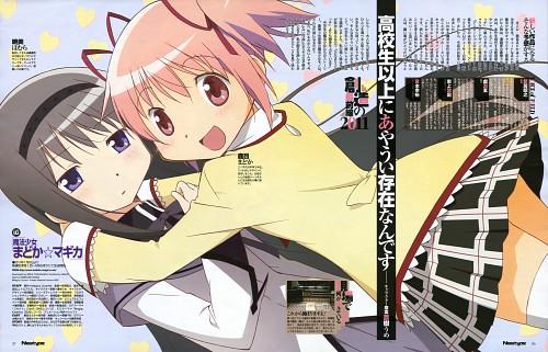 Mika Takahashi, Ume Aoki, Shaft (Studio), Puella Magi Madoka Magica, Madoka Kaname