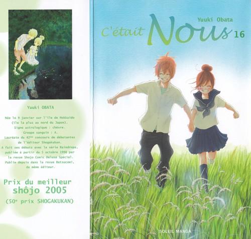 Yuuki Obata, Bokura ga Ita, Nanami Takahashi, Motoharu Yano, Manga Cover