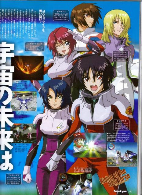 Sunrise (Studio), Mobile Suit Gundam SEED Destiny, Kira Yamato, Lunamaria Hawke, Rey Za Burrel