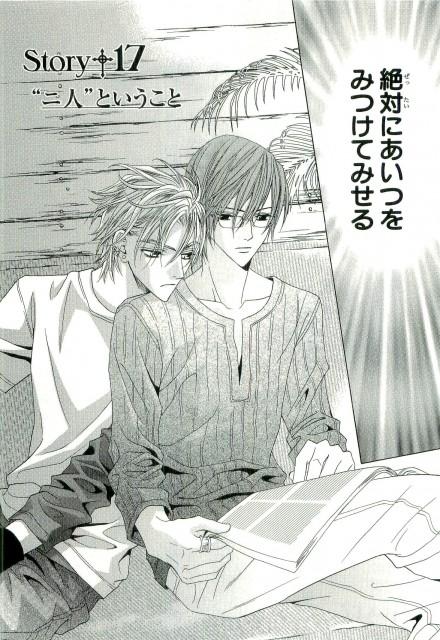 Hotaru Odagiri, Uragiri wa Boku no Namae wo Shitteiru, Shuusei Usui, Hotsuma Renjou, Chapter Cover