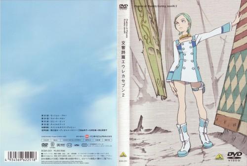 Kazuma Kondou, BONES, Eureka 7, Eureka, DVD Cover
