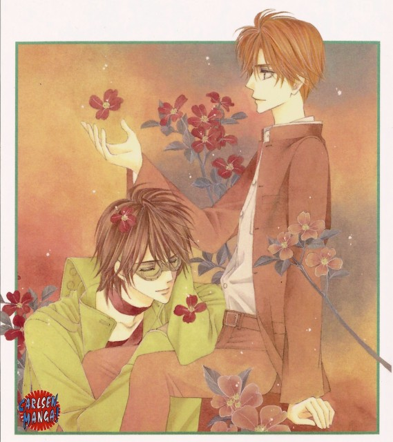 Shiho Sugiura, Silver Diamond, Rakan Sawa, Chigusa Senroh, Manga Cover