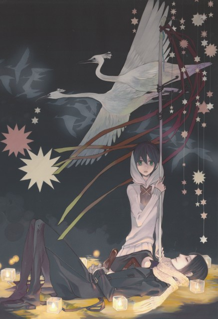 Yuuki Kamatani, Nabari no Ou, Miharu Rokujou, Yoite