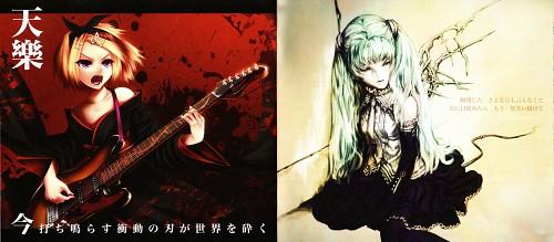 Nagimiso, Vocaloid, Rin Kagamine, Miku Hatsune, Album Cover
