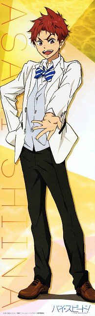 Kyoto Animation, Free!, Asahi Shiina, Stick Poster