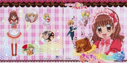 Studio Pierrot, Yumeiro Patissiere, Ichigo Amano, Vanilla (Yumeiro Patissiere), Satsuki Hanabusa