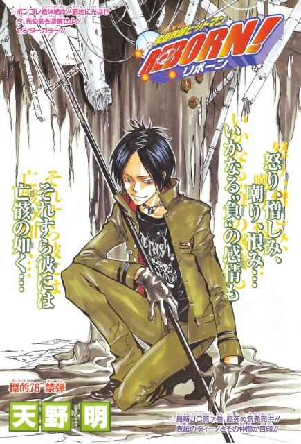 Akira Amano, Katekyo Hitman Reborn!, Mukuro Rokudo
