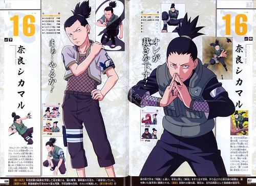 Studio Pierrot, Naruto, Naruto Juunen Hyakunin, Shikamaru Nara