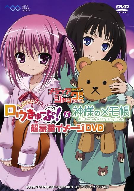 Studio Blanc, J.C. Staff, Kamisama no Memo-chou, Ro-Kyu-Bu!, Tomoka Minato