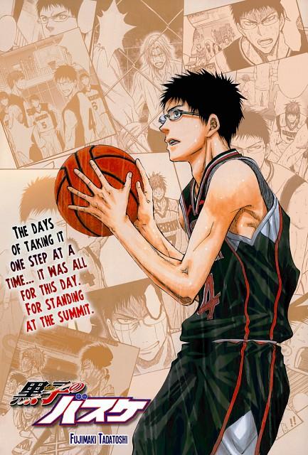 Tadatoshi Fujimaki, Production I.G, Kuroko no Basket, Junpei Hyuuga, Manga Cover