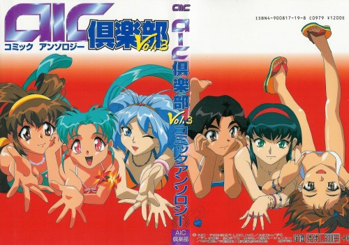 Geneon/Pioneer, Anime International Company, Tenchi Muyo, Magical Girl Pretty Sammy, El Hazard