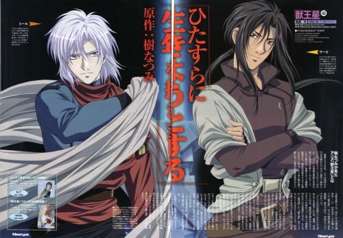 BONES, Jyu-Oh-Sei, Third (Jyu-Oh-Sei), Thor (Jyu-Oh-Sei), Magazine Page
