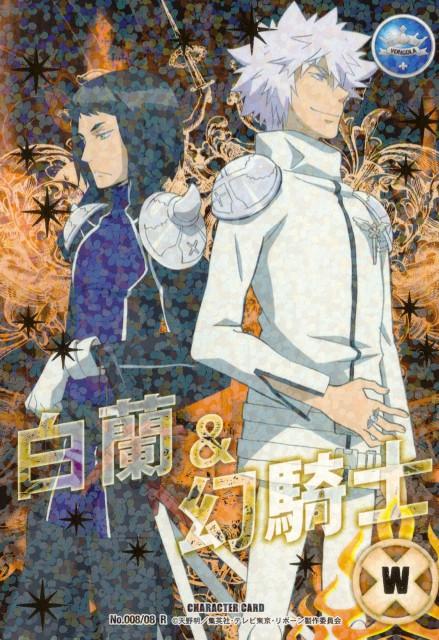 Akira Amano, Artland, Katekyo Hitman Reborn!, Genkishi, Byakuran