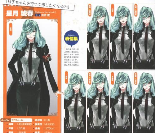 Kazuaki, Starry Sky Fan Book 2nd ~Autumn & Winter~, Starry Sky, Koharu Hoshizuki, Character Sheet