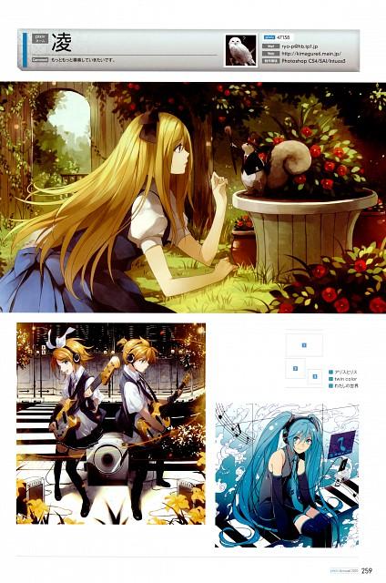 Ryou, Pixiv Nenkan Official Book 2010, Vocaloid, Miku Hatsune, Len Kagamine