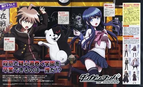 Rui Komatsuzaki, Spike Chunsoft, Dangan Ronpa, Makoto Naegi, Hifumi Yamada