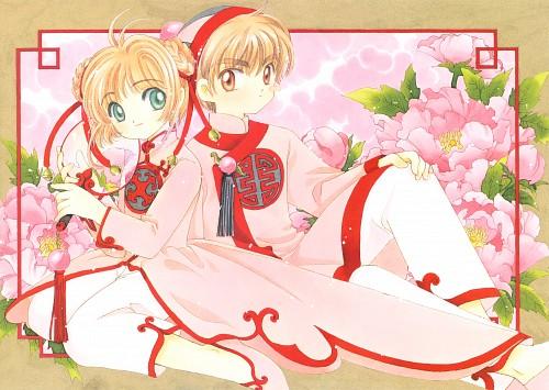 CLAMP, Madhouse, Cardcaptor Sakura, Cardcaptor Sakura Illustrations Collection 2, Syaoran Li
