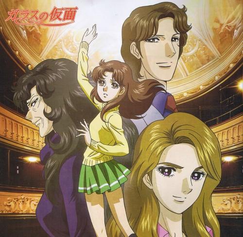 Suzue Miuchi, TMS Entertainment, Glass Mask, Ayumi Himekawa, Masumi Hayami