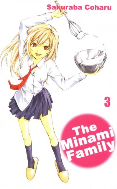 Minami-ke, Haruka Minami (Minami-ke)